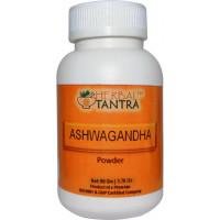 Ashwagandha Powder (Ayurvedic) 50 Gms