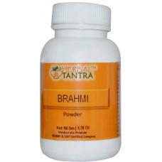 Brahmi Powder (Ayurvedic) 100 Gms