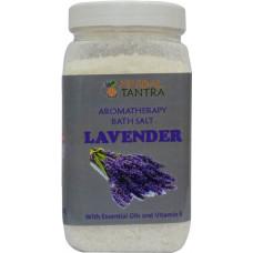 Lavender Aromatherapy Bath Salt (500 g)