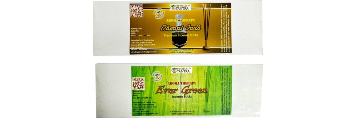 Dhenul ,Evergreen Premium Agarbatti