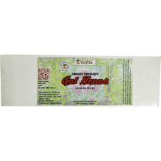 Gul Henna Premium Aromatherapy Incense Sticks - 200 Gm Henna, Floral Agarbattis  (110 Units)