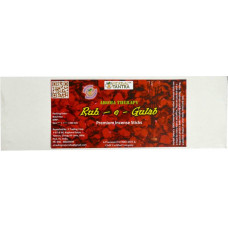 Rouh e Gulab Premium Aromatherapy Incense Sticks - 200 Gm Rose Agarbattis  (110 Units)
