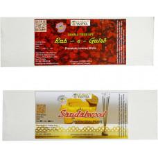 Rouh e Gulab ,Sandalwood Premium Agarbatti Rose, Sandalwood Agarbattis  (55 Units)