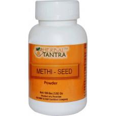 Methi Seed Powder (Ayurvedic) - 100 Gm