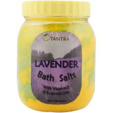 Lavender Bath Salt  (500 g)